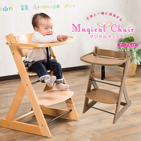 Astounding Child Chair Woodenness With The Kids Baby Chair High Chair Tray With The Bearing Surface Foot Holder Height Adjustment Possibility Adjuster With The Caraccident5 Cool Chair Designs And Ideas Caraccident5Info