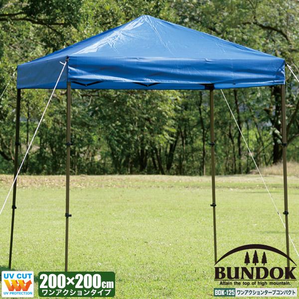 【送料無料】BUNDOK ワンアクションタープ アルミコンパクト200/BDK-125/タープ、テント、タープテント、ワンタッチ、2m、日よけ、シェード、軽量、コンパクト, ひろしま餅もちアラカルト:fc6d03ab --- acessoverde.com