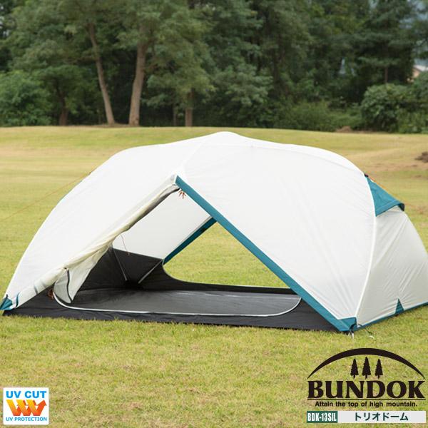 【送料無料】BUNDOK トリオドーム/BDK-13SIL/テント、ドーム型、2人、3人、前室、軽量、耐水、防水、ファミリーキャンプ