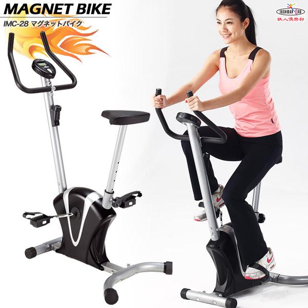 【送料無料】鉄人倶楽部 マグネットバイク/IMC-28/マグネットバイク、エアロバイク、フィットネスバイク、自転車、有酸素運動、ジムバイク、ダイエット、バイク