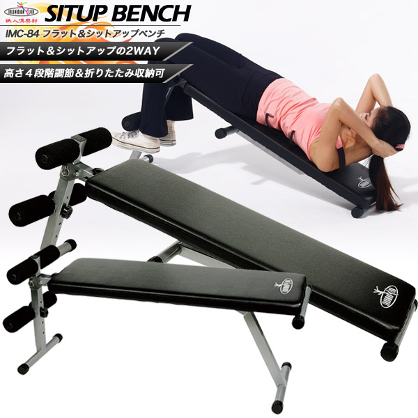 Stupendous Strong Man Club Flat Sit Up Bench Imc 84 Sit Up Bench Flat Bench Training Bench Diet Appliance Abdominal Muscle Abdominal Muscle Appliance Andrewgaddart Wooden Chair Designs For Living Room Andrewgaddartcom