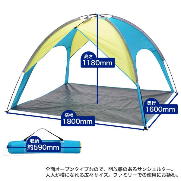 livinglinks molusko shelters ms 02 manufacturer shares