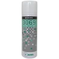 メール便対応 純正メンテナンススプレーです MIWA 美和ロック 70ml 錠前潤滑剤 3069 70%OFFアウトレット 錠前潤滑スプレー 全品送料無料
