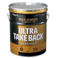 リンレイ 業務用剥離剤 ウルトラテイクバック 18L【smtb-TK】
