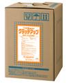 リスロン 空調機器等強力洗浄剤 クラッチアップ 18L