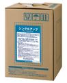 リスロン 環境対応型洗浄剤 シングルアップ 20L