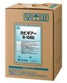 リスロン 長期持続型 木材用防カビ剤 カビギアーR1000 20L【smtb-TK】