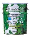 リスロン 環境対応型コート剤 リスロン安心ワックス 20L