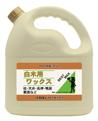 リスロン 白木用艶出し剤 白木用ワックス 4L