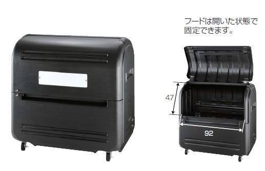 リッチェル 二次保管用分別ダストボックス ワイドペール500K 黒色 キャスター付