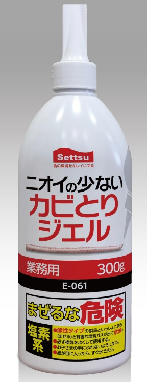 摂津製油 においの少ないカビとりジェル 300g×12 ケース販売