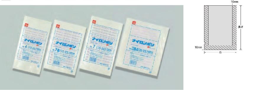 【送料無料】福助工業 ナイロンポリ Lタイプ規格袋 No.13B4 200×230mm 2000枚入 ケース販売
