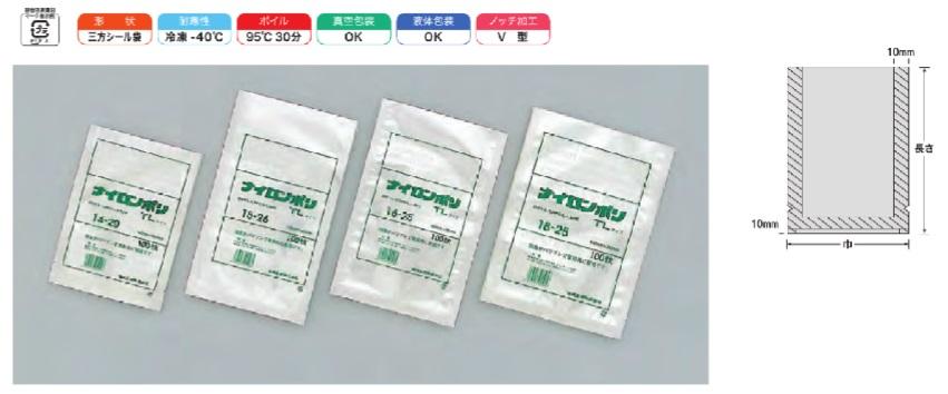 【送料無料】福助工業 ナイロンポリ TLタイプ規格袋 24-28 240×280mm 1200枚入 ケース販売