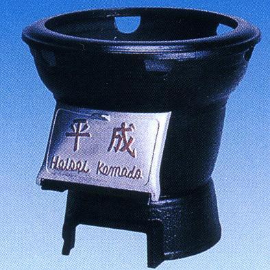 総鋳物製平成かまど 籾殻カマドタイプ 煙突付