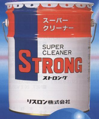 リスロン スーパークリーナー 万能洗剤ストロング 20L
