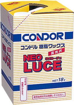 【企業宛送料無料】山崎産業 コンドル樹脂ワックス ネオルーチェ 18L