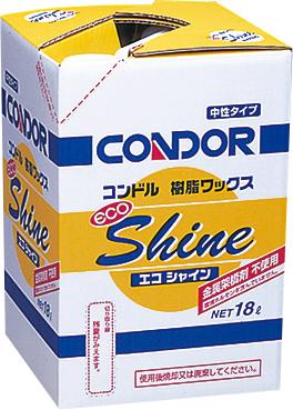 山崎産業 コンドル樹脂ワックス エコシャイン 18L