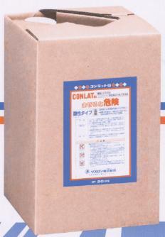 リスロン 業務用強力洗浄剤 コンラット2 20L【smtb-TK】