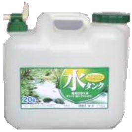 特許取得コック付 飲料水専用のポリタンクです 携行缶 コック付 水専用容器 水缶 新品 送料無料 20L 激安卸販売新品