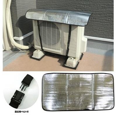 ランキングTOP10 直射日光を防ぎエアコンの効率をアップさせます エアコン室外機カバー 室外機の日よけに 激安特価品 アルミシート