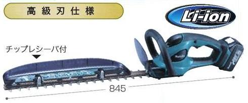 送料無料 登場大人気アイテム 18Vバッテリ 充電器別売 日本メーカー新品 充電式生垣バリカンMUH464DZ 刈り込み幅460mm マキタ