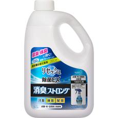 花王業務用消臭剤 リセッシュ 2L×6本 除菌EX 消臭ストロング ケース販売
