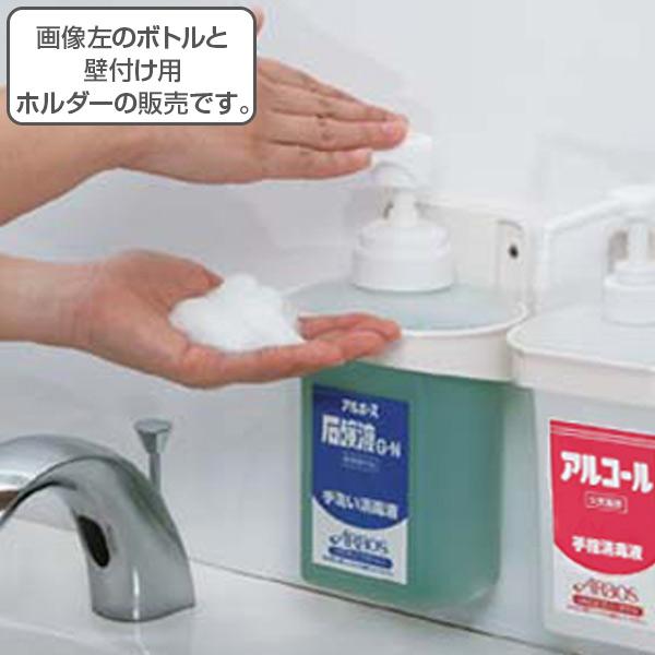 Hand Soap Bottle Holder Set Gn Foam Type Liquid Empty Containers Push Pump