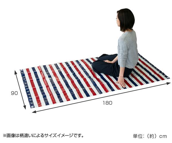 レジャーシート ギンガムチェック L 2~3人用 ( ピクニックシート 遠足 ピクニック ピクニック 運動会 小さめ コンパクト )