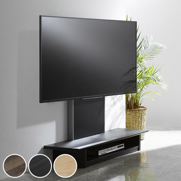 テレビ台 壁寄せ フロアスタンド 65V型対応 TVラック 幅120cm ( 送料無料 TV台 TVボード TVスタンド 壁よせ 壁 TVラック テレビボード 棚付き AVラック AV機器収納 AVボード シンプル おしゃれ オシャレ ベージュ グレー 茶 )