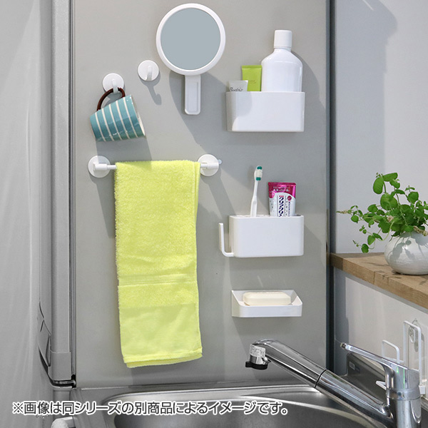 Lux magnet towel bar M (towel bar magnet bus bathroom bath bath items wall  hangings towel hanger magnet bathroom wall surface wall wall surface