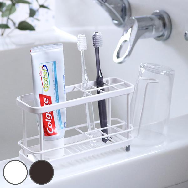 受賞店 インテリア性を追求したスタイリッシュな歯ブラシスタンド 歯ブラシスタンド ハブラシスタンド 歯ブラシホルダー Wコート歯ブラシスタンド ラックス 歯ブラシ立て ハブラシホルダー 歯ブラシたて 洗面用品 歯磨き粉 ハブラシたて 洗面グッズ 35%OFF さびにくい 収納 ハブラシ立て