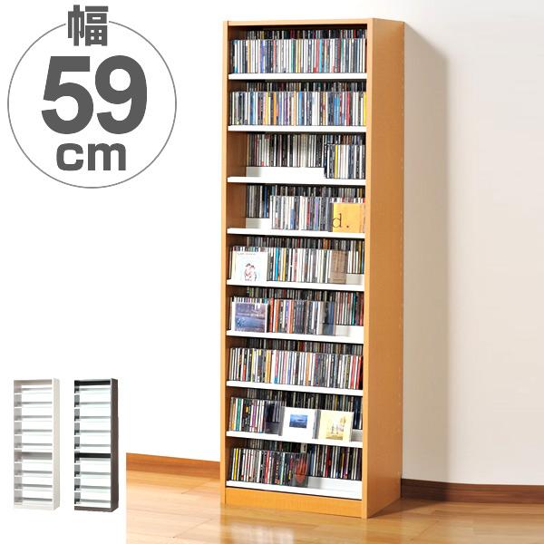 CDラック 9段 2列収納 奥深タイプ 幅59cm ( 送料無料 ラック 棚 収納 ディスプレイラック 壁面収納 大容量 木製 CD CD収納 DVD 薄型 本棚 書棚 )