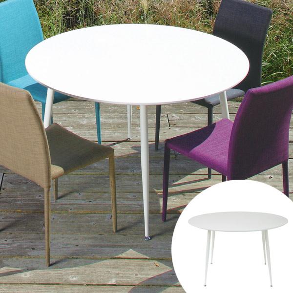 テーブル 円形 ダイニングテーブル 120cm GLOSS ( 送料無料 丸テーブル 円卓 ホワイト 4人掛け 机 リビングテーブル デスク 食卓テーブル 4人用 四人用 食卓 ダイニング )