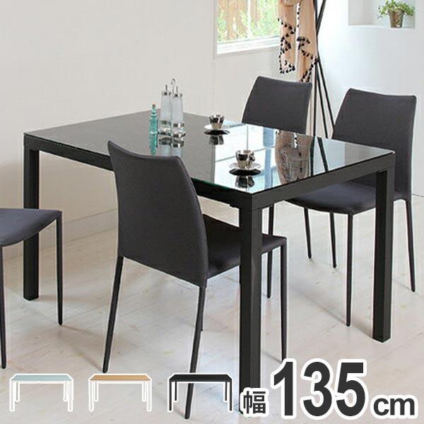 テーブル ダイニングテーブル ガラス天板 幅135cm ARGANO ( 送料無料 ガラス天板 机 食卓 4人掛け リビングテーブル デスク 木製 天然木 ガラステーブル ガラストップ 食卓テーブル 4人用 四人用 食卓 ダイニング )