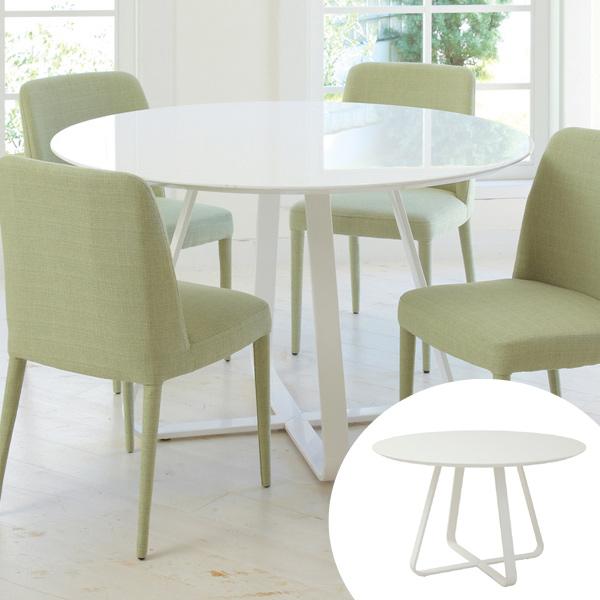 ハイグロス仕上げの光沢感ある円形テーブル テーブル 円形 ダイニングテーブル CROP ( 送料無料 丸テーブル 円卓 ホワイト 4人掛け 机 リビングテーブル デスク 食卓テーブル 4人用 四人用 食卓 ダイニング カフェテーブル )