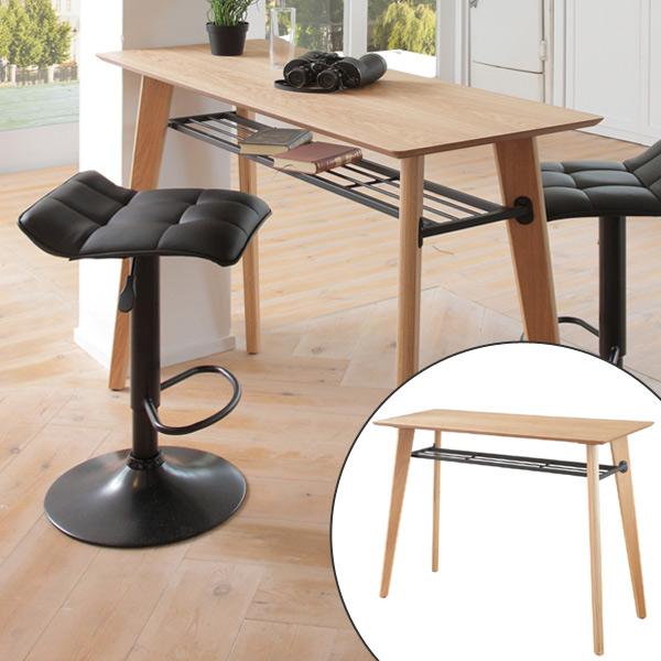 テーブル カウンターテーブル アンテ ( 送料無料 ハイテーブル コンソール カウンター リビング ダイニング 木製テーブル 机 つくえ 花台 電話台 飾り台 天然木 ディスプレイ )