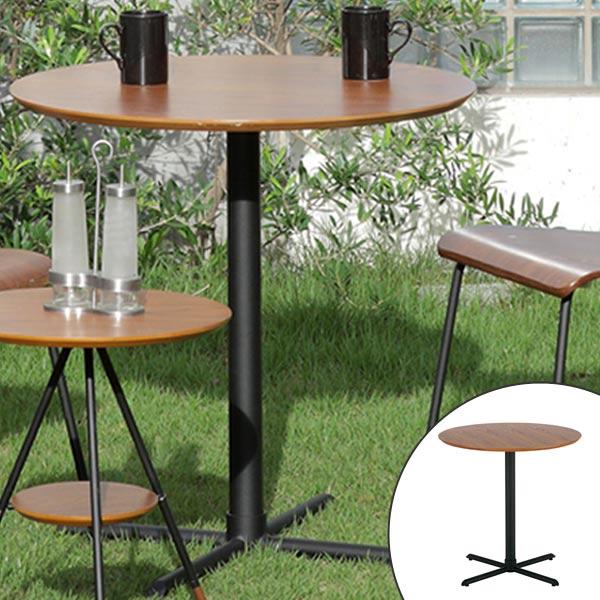 テーブル カフェテーブル プロップ ( 送料無料 サイドテーブル ナイトテーブル コーヒーテーブル 机 サブテーブル 木製 丸型 円形 花台 電話台 )