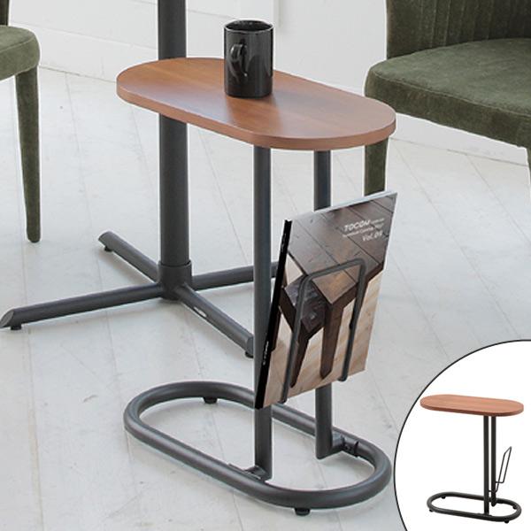 テーブル サイドテーブル ブックスタンド付き ビーク ( 送料無料 カフェテーブル コーヒーテーブル ナイトテーブル 机 サブテーブル 木製テーブル 木製 オーバル 楕円形 収納付きテーブル 花台 電話台 ブックスタンド )