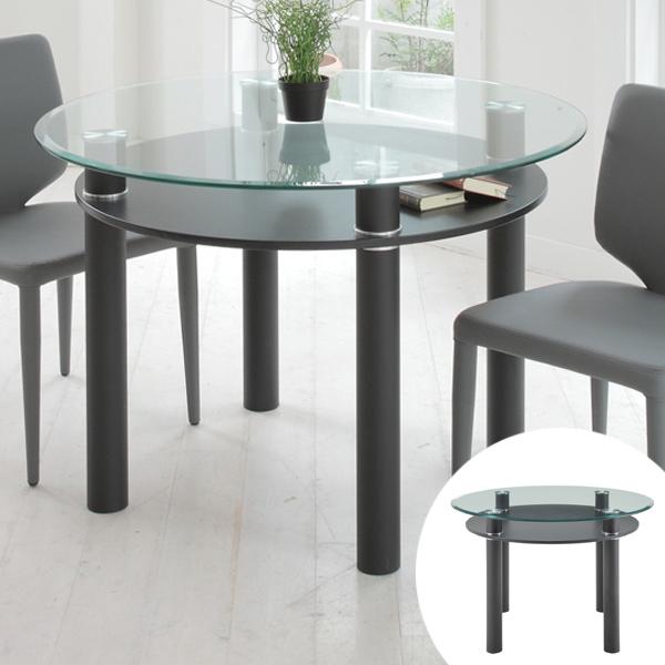 テーブル 円形 ダイニングテーブル LUCID ( 送料無料 丸テーブル 円卓 机 4人掛け リビングテーブル ガラストップ ガラス天板 ガラステーブル デスク 食卓テーブル 4人用 四人用 食卓 ダイニング カフェテーブル )