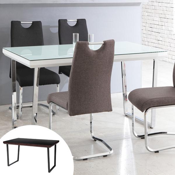 ダイニングテーブル ガラス天板 モダンスタイル CUORE 幅135cm ( 送料無料 机 食卓 食事用机 食事用テーブル テーブル 食事テーブル 食卓机 ガラス )