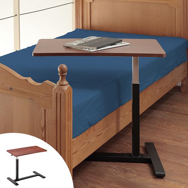 リフティングテーブル 無段階調整 サイドテーブル ROMEO 幅70cm ( 送料無料 テーブル つくえ 机 リビングテーブル 高さ調節 昇降式 センターテーブル コーヒーテーブル 木製 )