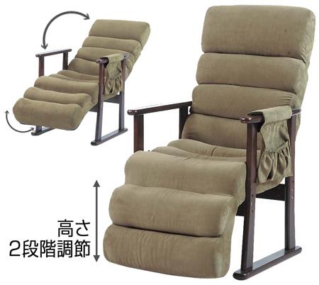 座椅子 オットマン付リクライナー ( 座イス リクライニング 肘掛け リラックスチェア 送料無料 )