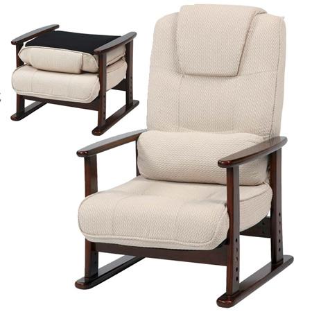 座椅子 おじぎチェア ( 座イス リクライニング 肘掛け リラックスチェア 送料無料 )