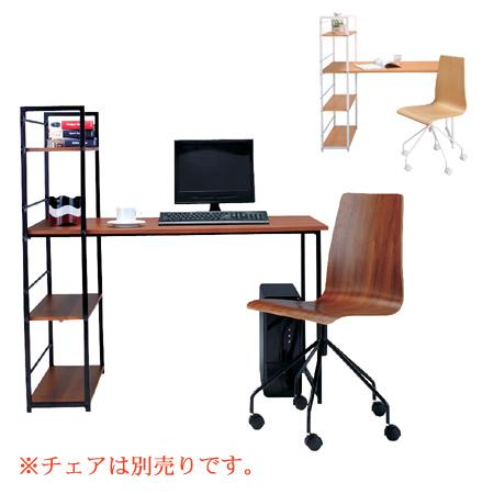 SOHOデスク PT 木目 ラック付き ( PC パソコン 机 送料無料 )