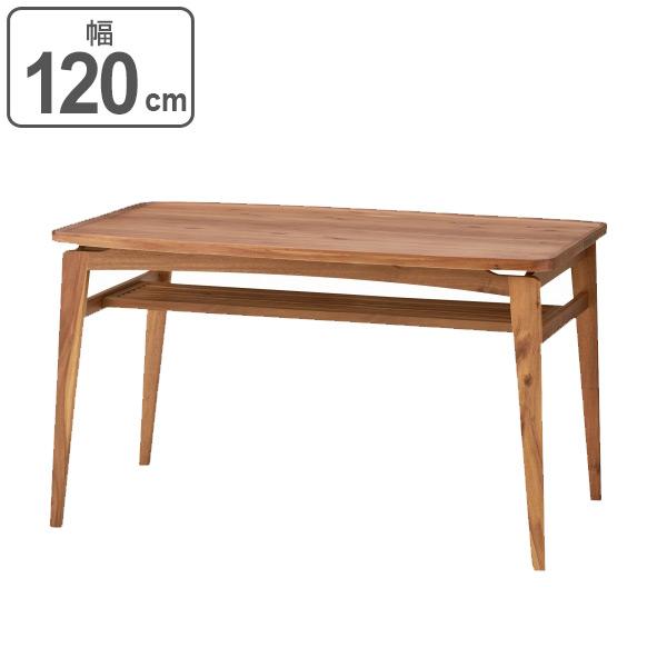 ダイニングテーブル 幅120cm 天然木 木製 ( 送料無料 テーブル 机 つくえ 食卓 食卓テーブル リビング ダイニング リビングテーブル )