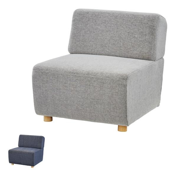 シングルソファ 一人掛け キューブシリーズ 幅65cm ( 送料無料 ソファ ソファー 椅子 イス チェア ローソファ ソファチェア リビングチェア ファブリック 布張り 布製 1人掛け 一人掛 1人掛 ソファー ローソファー Sバネ )