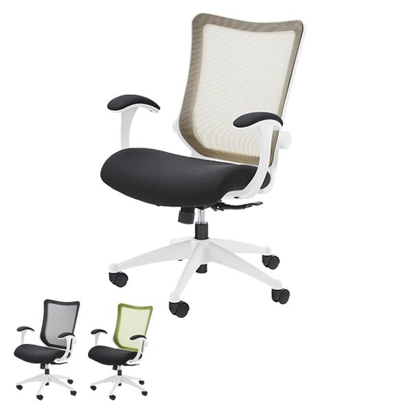 オフィスチェア 椅子 肘付 パソコンチェアー 座面高44~52cm ( 送料無料 チェア チェアー イス いす 椅子 オフィスチェア 肘掛け キャスター ワークチェア PCチェア 背もたれあり 高さ調節 回転式 おしゃれ )