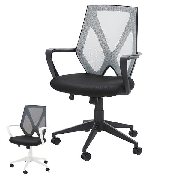 オフィスチェア 椅子 メッシュバック 肘付 パソコンチェアー 座面高45~53cm ( 送料無料 チェア チェアー イス いす 椅子 オフィスチェア 肘掛け キャスター ワークチェア PCチェア 高さ調節 回転式 おしゃれ )