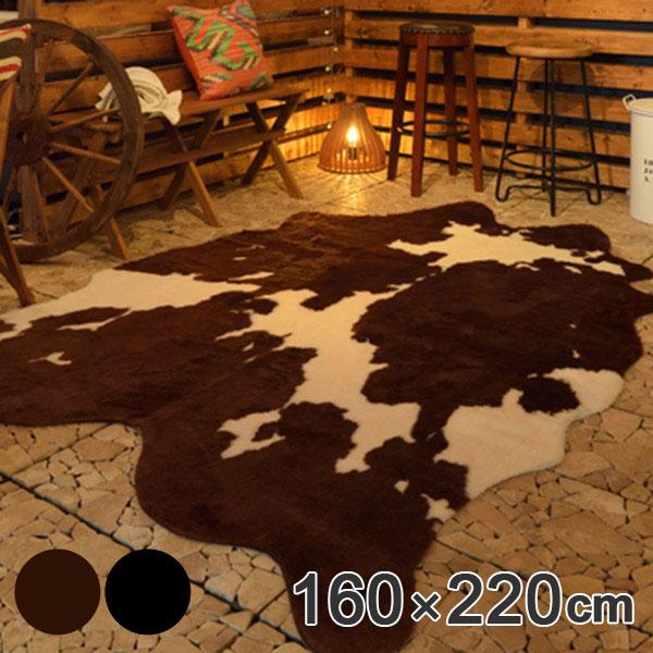 ラグ カウ柄 ラグマット 160×220cm ( 送料無料 カーペット 絨毯 マット 滑りにくい おしゃれ ふさふさ フェイクファー 床暖対応 ホットカーペット対応 滑り止め )