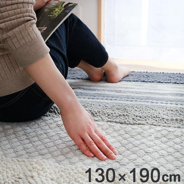 ラグ カーペット コットン100% 130×190cm ( 送料無料 ラグマット 絨毯 マット リビング 居間 ソファ下 綿 お掃除ロボ対応 インド綿 おしゃれ 滑り止め )